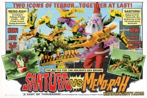 santorg vs meno-rah